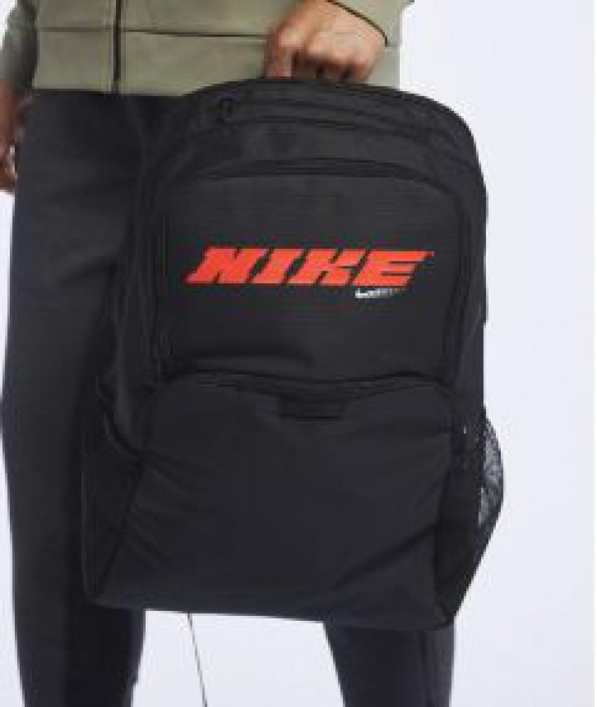 Nike Brasilia Graphic Training