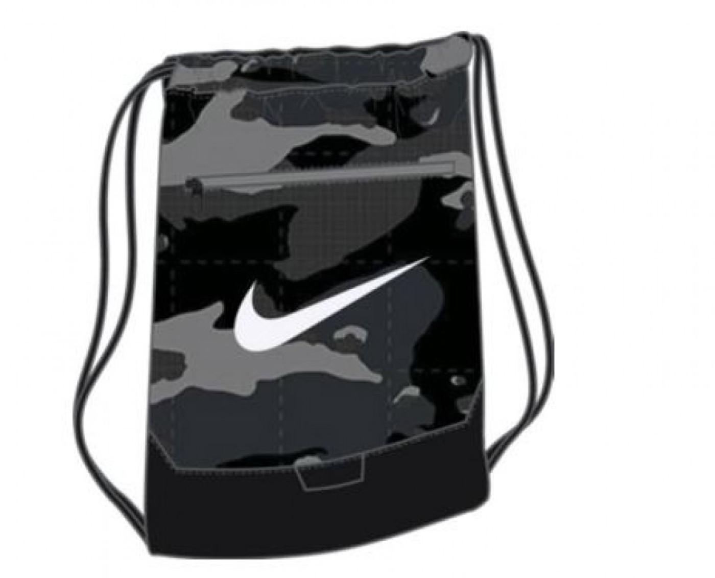 Nike Brasilia Camo Training Gy