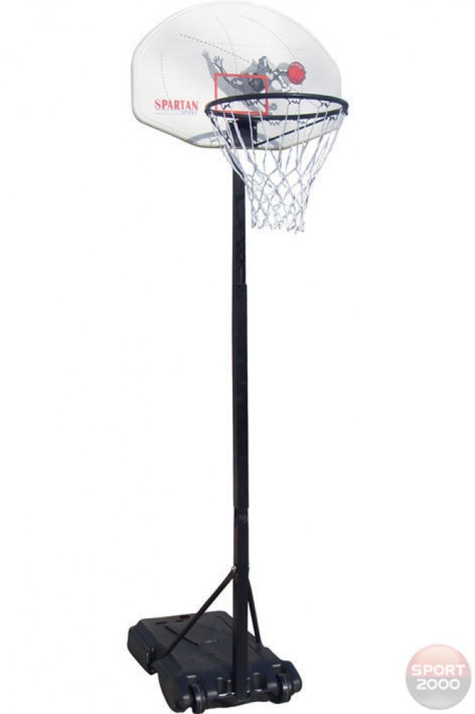 V3TEC Basketball Ständer 205