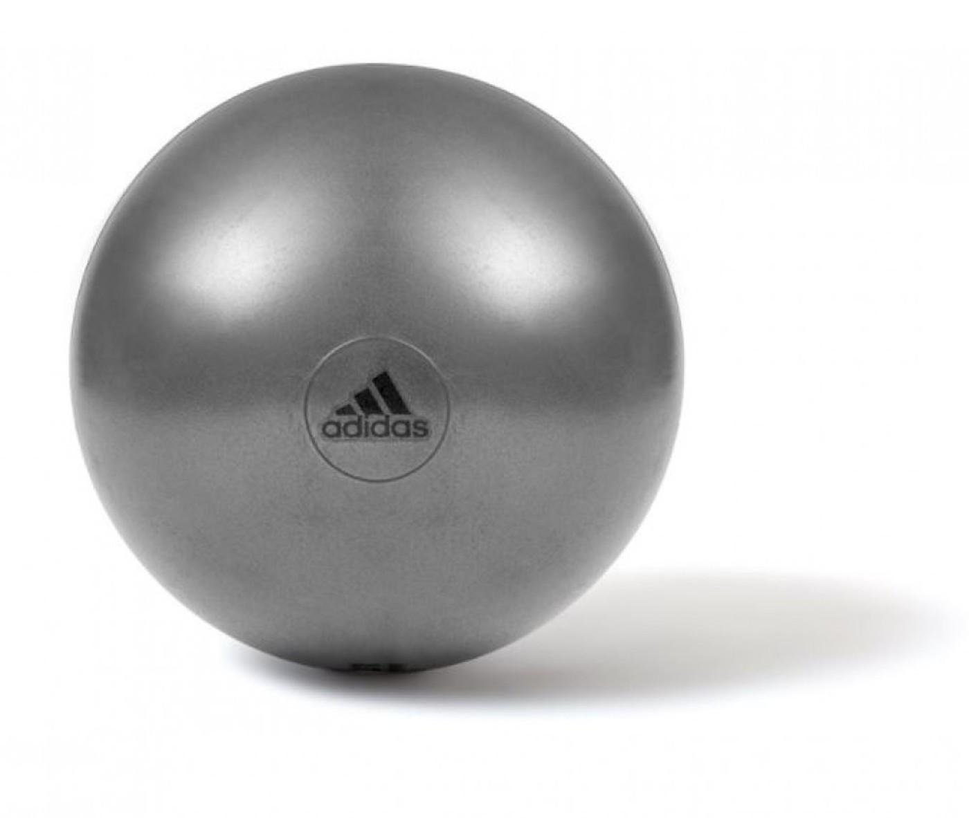 ADIDAS Gymball - Grey/75cm