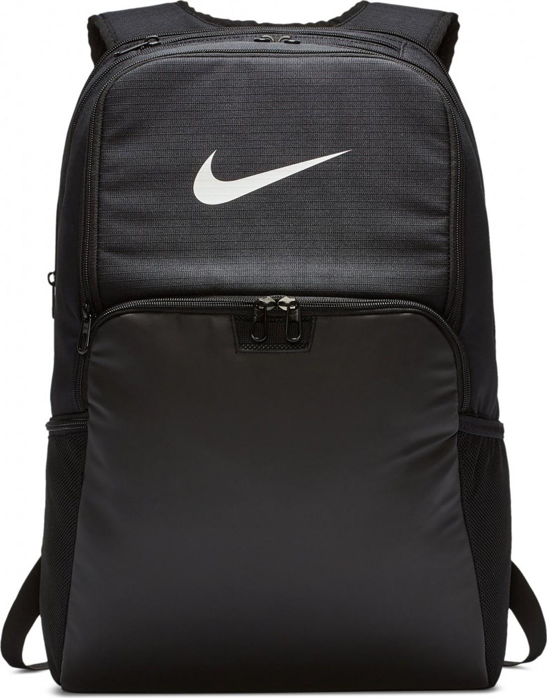 Nike Brasilia Training Backpac